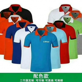 西安广告衫文化衫定制 西安广告马甲帽子制作