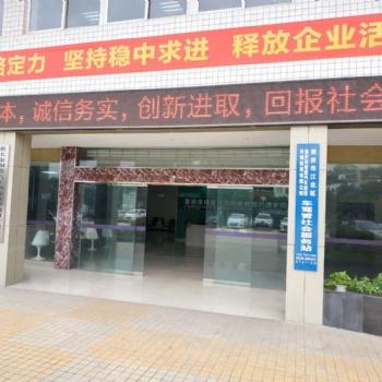 重庆高价回收报废汽车重庆高价收购报废车重庆回收报废汽车电话