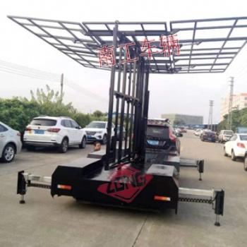 LED广告拖车1.5吨全自动液压升降
