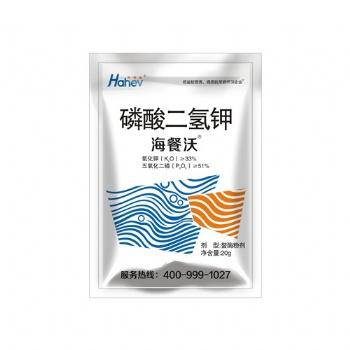 磷酸二氢钾价格-海餐沃螯酶磷酸二氢钾英国进口特种肥