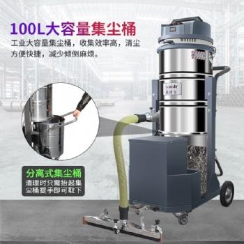 威德尔工厂车间用移动式电瓶吸尘器WD-100P