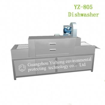 YZ-805全自动商用厨房流水线洗碗机网带平放式厂家