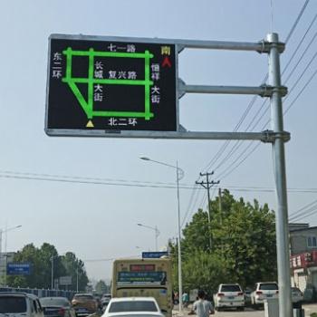 F杆,显示屏杆,诱导屏杆,LED屏杆,滕坤交通设施制造有限公司