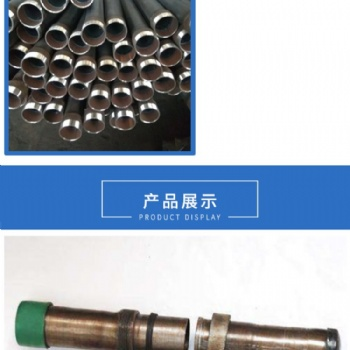 沧州声测管生产与批发厂家