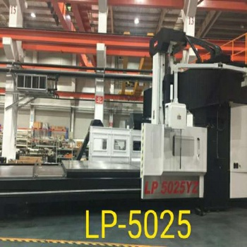 台湾亚威机电LG-6040天车式龙门加工中心厂家 价格优惠