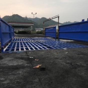 重庆渝中绿色建筑工地自动洗轮机