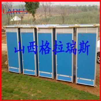山西户外移动厕所环保景区公厕成品农村改造厕所