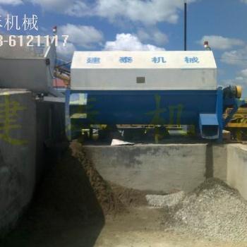 砂石分离机厂家泰安中锐环保科技有限公司