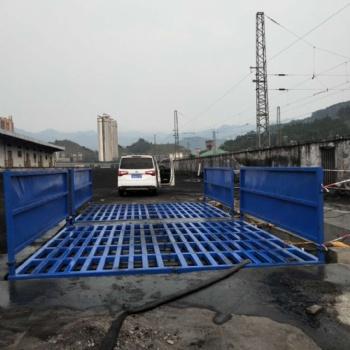 重庆渝中工地工程洗车池价格