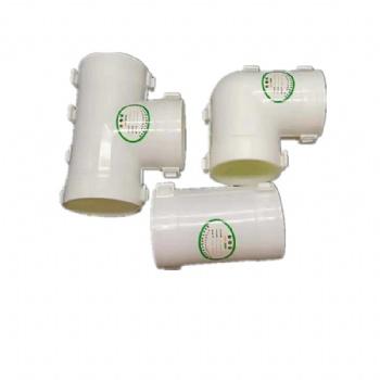 厂家PPR聚氨酯保温管配件变径三通
