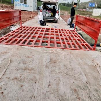 重庆江北绿色环保工地洗车机