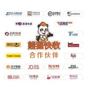 湖北武汉熊猫快收加盟