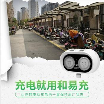 郑州小区充电桩免费安装