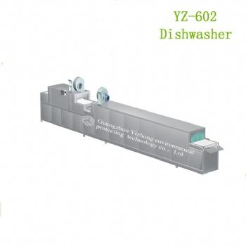 YZ-602商用厨房全自动大型多功能洗碗机厂家一年质保