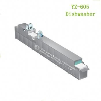 YZ-605全自动商用洗碗机学校食堂厂家清洗烘干一体机