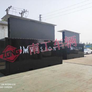 广告拖车20尺厢式LED全自动液压升降