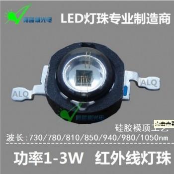 大功率仿流明灯珠焊基板灯珠加线材灯珠LED灯珠3W1W