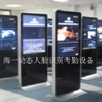 郑州动态人脸识别会议签到系统供应商海一电子
