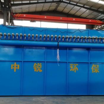 废气处理设备厂家泰安中锐环保