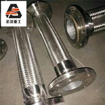 圣泽重工 金属软管 生产厂家 质量**