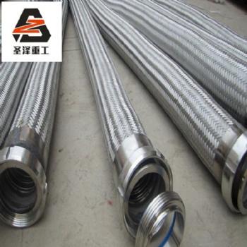 圣泽重工 金属软管 专业生产厂家 质量**