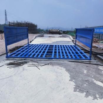 重庆江北绿色环保建筑工地自动洗车平台