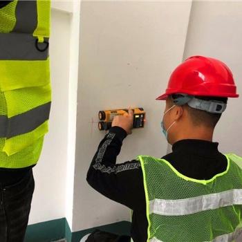 安顺市咨询检测技术服务有限公司-贵州固泰
