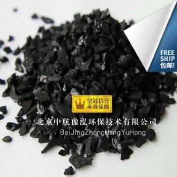 辽宁污水处理活性炭如何选择