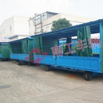南工5吨移动式雨篷平板拖车