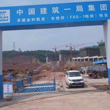 重庆江北绿色环保水泥厂车辆自动冲洗设备