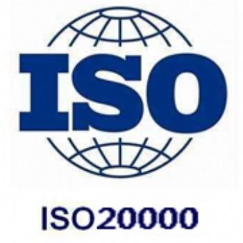 东莞市ISO20000信息技术服务管理体系咨询服务