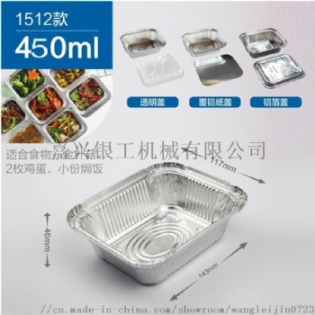 厂家一次性餐盒方形打包盒批发烧烤烤鱼金针菇外卖盒