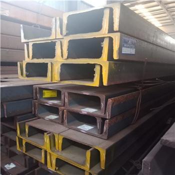绵阳**应热轧槽钢,工业构筑专用,PFC澳标槽钢