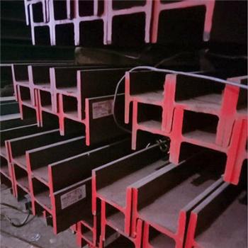 顺德设备基础专用H型钢,英标热轧H型钢,现货供应