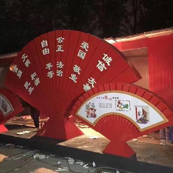 党建标识标牌制作_西安党建宣传栏标识标牌