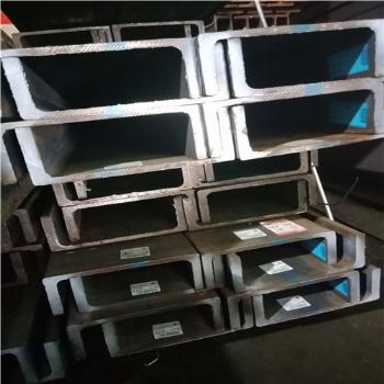 昆明现货供应,澳标槽钢PFC,直腿槽钢,一支起售