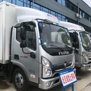 奥铃捷运冷藏车,奥铃冷藏车,4.2米冷藏车