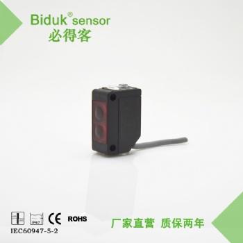 专门检测透明物光电传感器,检测透明玻璃漫反射光电开关