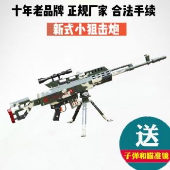 游乐园旅游区射击气炮枪项目厂家手续合法招商中