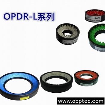 光源;OPDR-环形光源