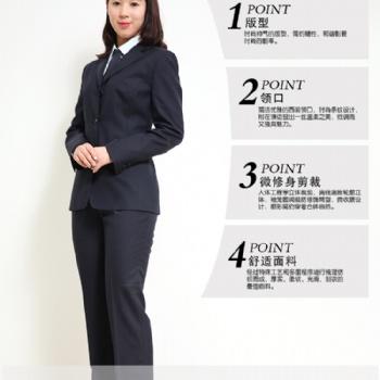 南京高端西装定制店-南京女式西服套装定制价格-南京宏途制衣厂