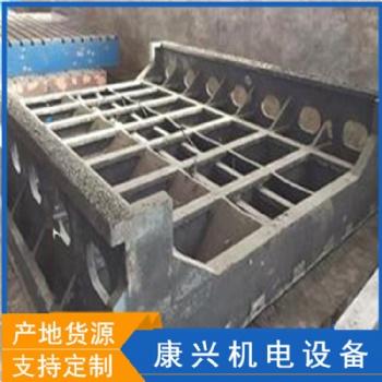 厂家铸造数控机床铸件配件_磨床底座工作台_铸铁件加工_消失模铸造铸件