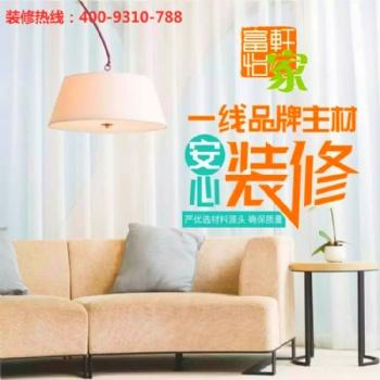 广州工装服务_办公室装修_ 商场装修_厂房装修