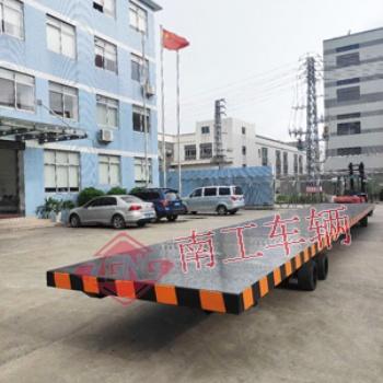 25吨15米长重型平板全挂拖车 非标订制