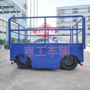 10吨电动平板车 带万向轮移动工具拖车