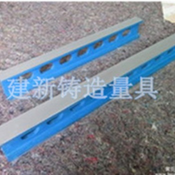 泊头市建新量具生产平尺 直角平尺 平行平尺 镁铝平尺