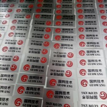 天津市红桥区胸卡徽章源头厂家 定做金属塑料胸卡质量严格