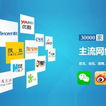 网络新闻发布、主流新闻媒体发稿、河南电视台网络新闻报道
