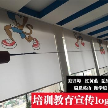 天津市河北区广告窗帘制作源头工厂