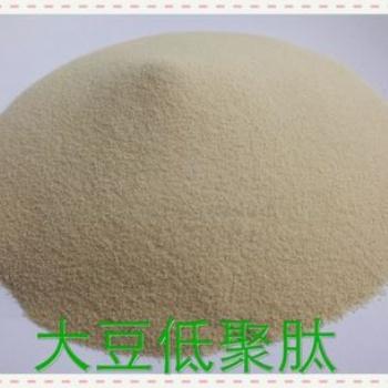 功能性食品配料(大豆肽、胶原肽、玉米肽、麦芽**、低聚异麦芽糖)